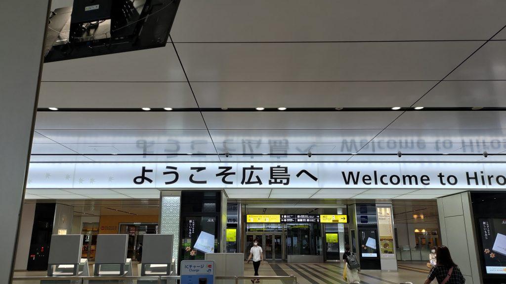 hiroshima-welcome