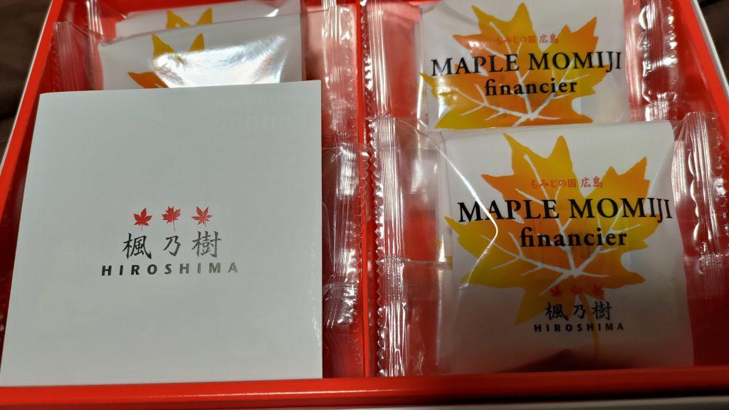 omiyage-maple